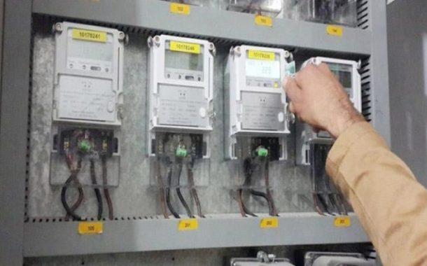 أيها اللبنانيون   استفيدوا من تخفيض رسوم اشتراك الكهرباء لـ75%.. المهلة لغاية 28/8 !