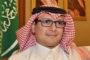 بعد اجلاء 870 سعودياً من لبنان | السفير السعودي البخاري تمنى عودة الامان للبنان سريعاً !