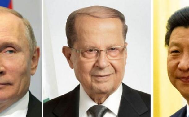 الرئيسان الروسي والصيني يعايدان الرئيس عون | علاقة صداقة وتعاون مع لبنان ودعم لسيادته واستقلاله