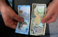 الإقتصاد اللبناني مسبب لإنهيار سعر صرف الليرة السورية