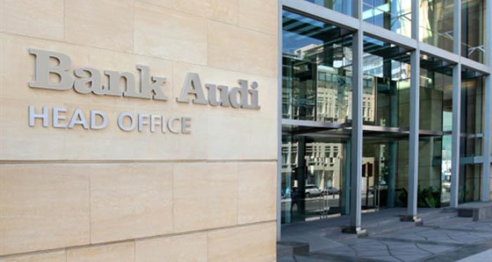الأخبار | عرض بـ750 مليون دولار لشراء فرع بنك عودة.... والصفقة ان تمت، جميع العائدات المالية سيتم تحويلها الى لبنان !