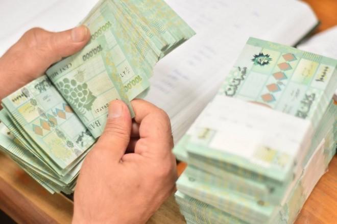 زمن 'الكاش' يرفع النقد المتداول إلى 10500 مليار ليرة