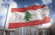 هل يُعلن لبنان الإفلاس رسمياً خلال أيّام...