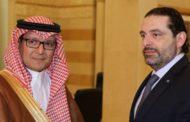 هل عادت العلاقة بين السعودية والحريري؟